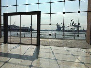 Hamburg  Eventraum Atrium image 1