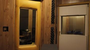 Rest der Welt  Tonstudio P3 Mini Studio image 5