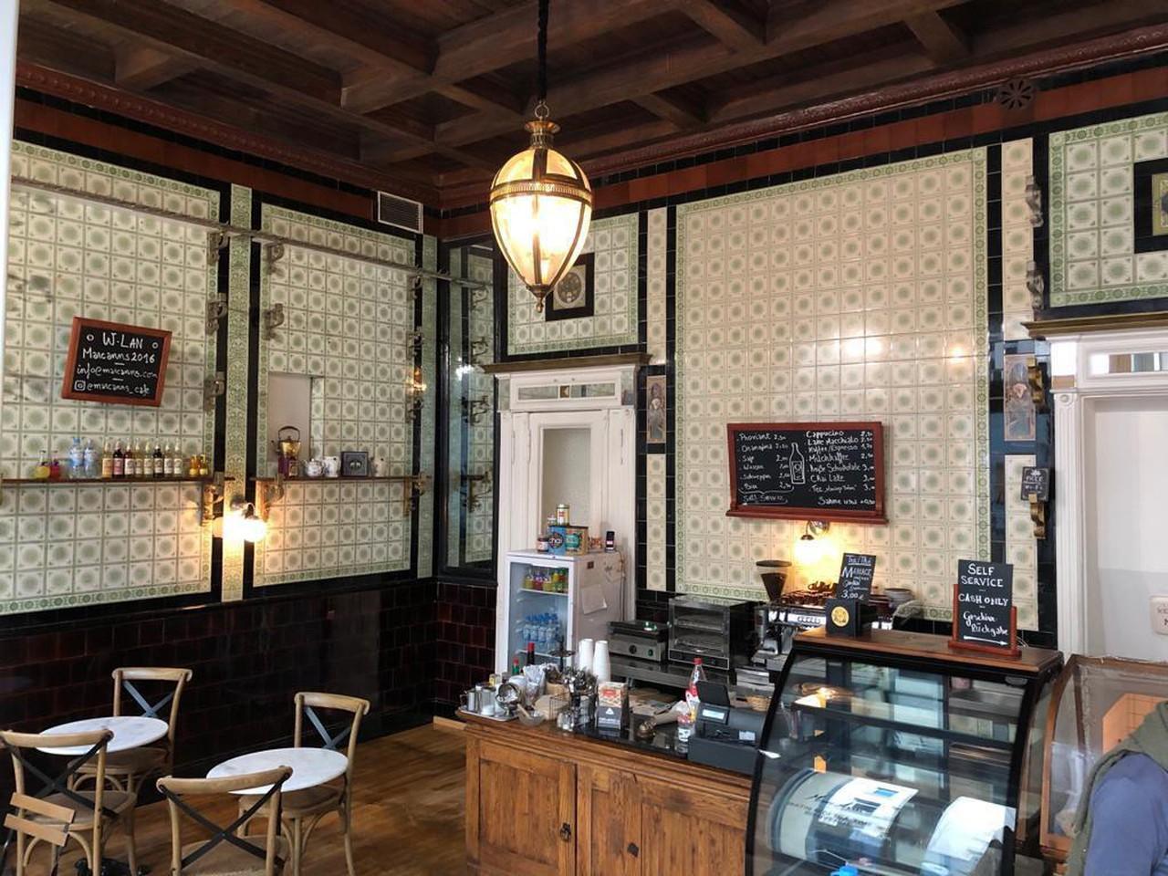 Berlin   MarcAnn's Café image 0